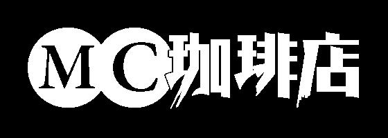 MC珈琲店 株式会社カレント